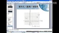 CAD精品培训课程autocad视频教程E学堂CAD2012入门教程到精通CAD