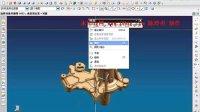 ug8.0视频教程-ug8.0视图布局定向渲染以及鼠标功能键应用1-6