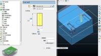 滑块08-第二面程序编制(北斗五轴)