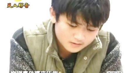 变形计 父爱如山(上) 刘舜尧 李博