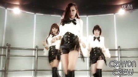 【ITM DANCE】Brown Eyed Girls新单Kill Bill 舞蹈MV版