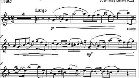 长笛 查尔达什(同步显示乐谱)