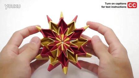 折纸四瓣花步骤图解