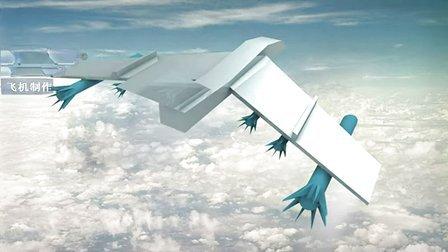 3dmax制作飞机教程_朱峰社区视频