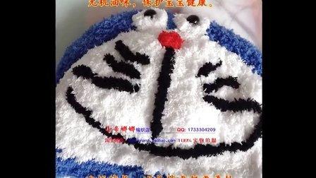 线叮当猫机器猫编织教程 脸部 24视频