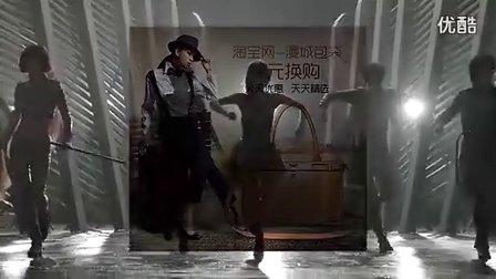 [官方MV] T-ara - Cry Cry 高清首播 舞蹈版