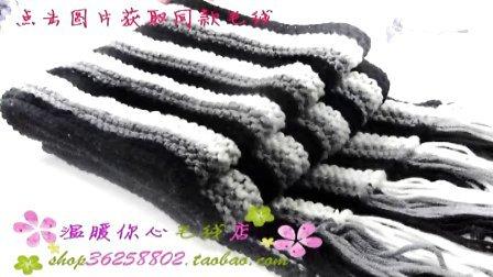 平针竖条围巾的织法 手工编织男士情侣围巾围脖针法