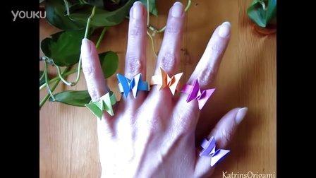 折纸教程 蝴蝶戒指 教程出自Katrins视频 -折纸教程 蝴蝶戒指 教程出自图片