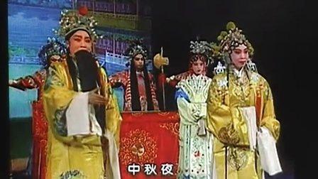 晋剧《宫门挂袍》一本(上一)(老南三弦伴奏