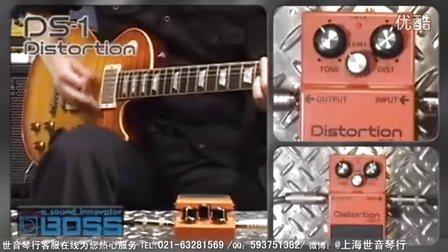 BOSS DS-1 Distortion 官方试听
