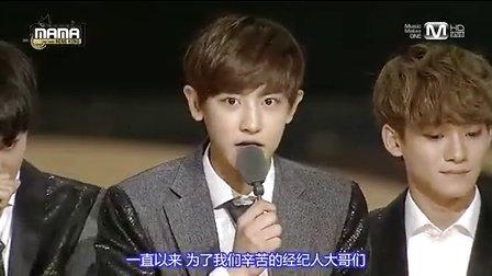 【exo bigbang】2013mama颁奖典礼 中文完整字幕版[超清版]