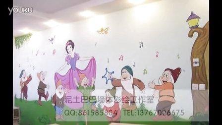 南昌手绘墙 泥土巴巴墙体彩绘幼儿园墙绘视频 精选作品集视频