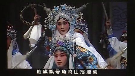 晋剧《下河东》(兴兵)崔晓红(老南三弦伴奏