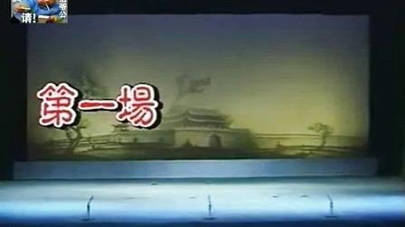 潮剧《白高粱》(下集)(李义鹏饰白髙梁 詹少君