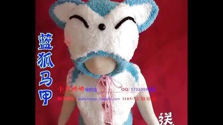 编织绒绒线蓝狐马甲帽衫 27