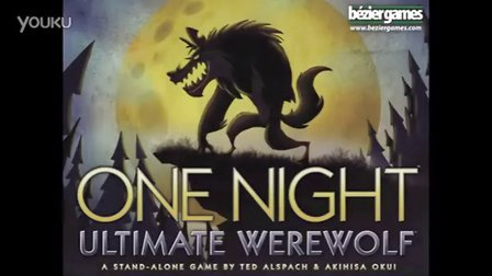 (一夜狼人终极版) One Night Ultimate Werewolf Review