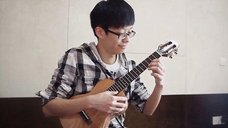 星弦音乐教室】天空之城 尤克里里 ukulele 困难版 演示指弹教学-尤克