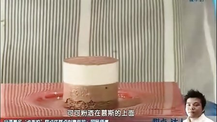 【味全】味全优酪乳-巧克力低脂酸奶慕思制作大解密