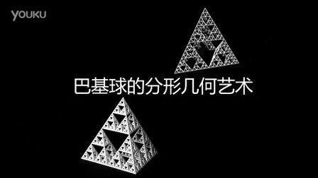 三角形【巴基球巴克球作品展示系列】减压益智创意魔方魔力磁球积木玩