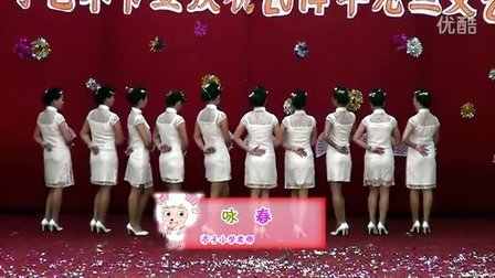 南宁市江南区老师小学舞蹈小学--咏春怀集县亭子第五图片