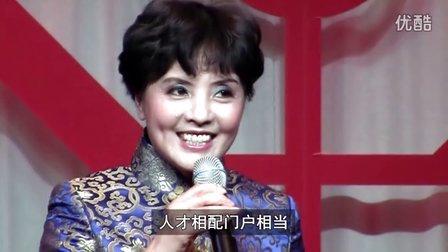 17 曹莉茵 沪剧《燕燕做媒》