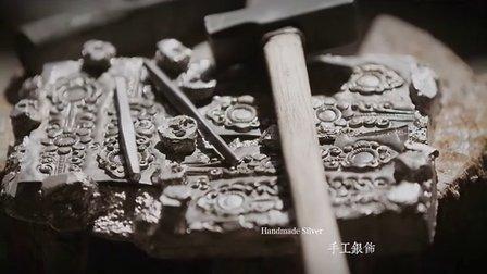 ph7 手工银饰 不电镀 情侣戒指