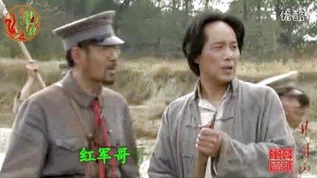 红军阿哥你慢慢走-竹林逸士葫芦丝独奏
