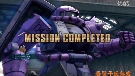 【看舅子玩游戏】高达战斗行动 hi-n1我终于和你并肩作战了