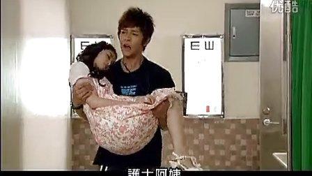 任意摆弄晕倒的美女_公主抱晕倒美女_电视剧中晕倒 ...