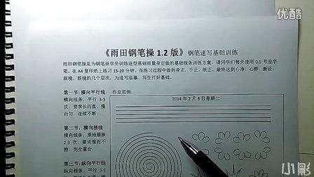 汤向钢笔画彩铅系列~微信公众号:汤向钢笔画\n关键词:原创 手绘 教