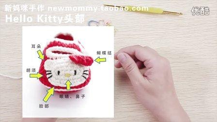 婴儿鞋织法图解 教程 步骤