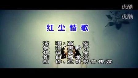 上传:好曲谱歌曲网 《满江红》(男声四部合唱谱)   合唱服学生