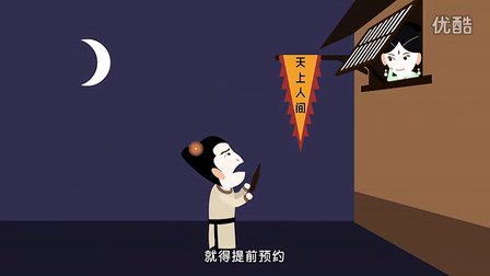 """【飞碟说:《2013十大""""土豪""""》】"""