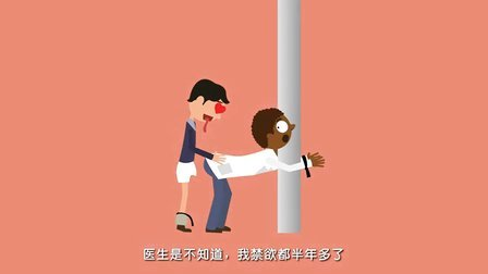 中国育儿伟业 140416