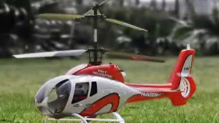 遥控直升机 航空飞机 航天飞机 飞行视频