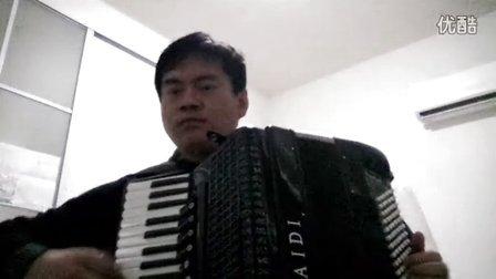 手风琴 小酸梅果视频