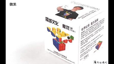 魔方包装设计展示图