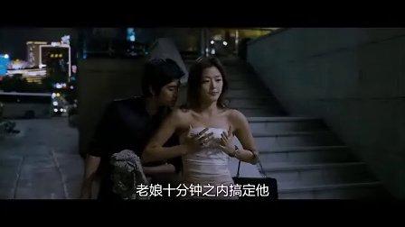 《智齿》【韩国爱情电影】 99:25 2004 kung fu hustle .