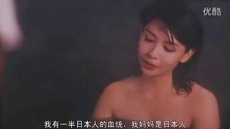 古惑仔之猛龙过江国语版图片