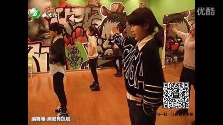 编舞阁 MTV韩舞 mv舞蹈 成品舞 潮流舞蹈 嘉善
