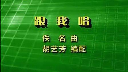 2014-03-31                           00:39 刘博电子琴《小红帽图片