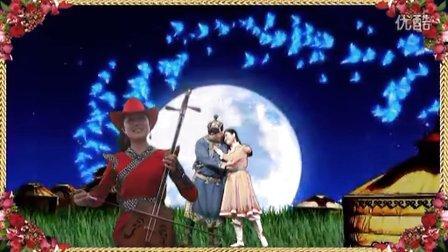 蒙古族民歌》金曲练唱