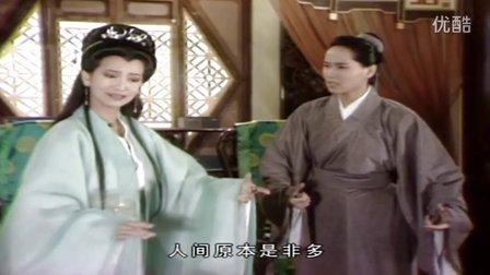 顶剧毒害无辜 新白娘子传奇原声唱段 赵雅芝 叶童 陈美琪