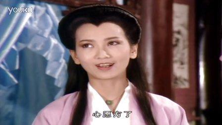 云散去天清明 新白娘子传奇原声唱段 赵雅芝 叶童 陈美琪视频