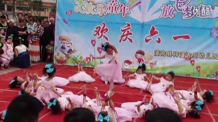 幼儿园舞蹈 - 专辑 - 优酷视频