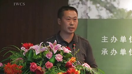 黔东南苗侗民族地区杉木文化与杉木产业