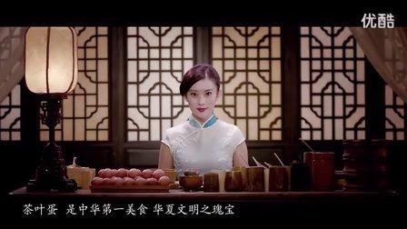中興手機吊炸天的廣告:茶葉蛋的美麗傳說_高清