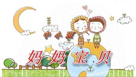 妈妈宝贝南漳县博雅幼教中心电子相册南漳喜洋洋出品