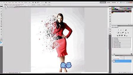 photoshop人物喷溅破碎效果教程