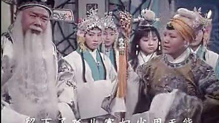 曲剧电影《寇准背靴》全集 高清 马琪主演